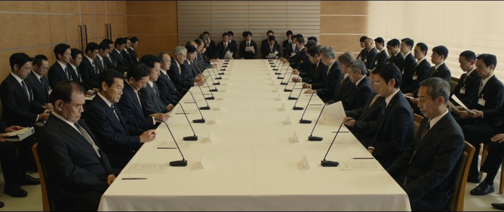 shin godzilla pm meeting