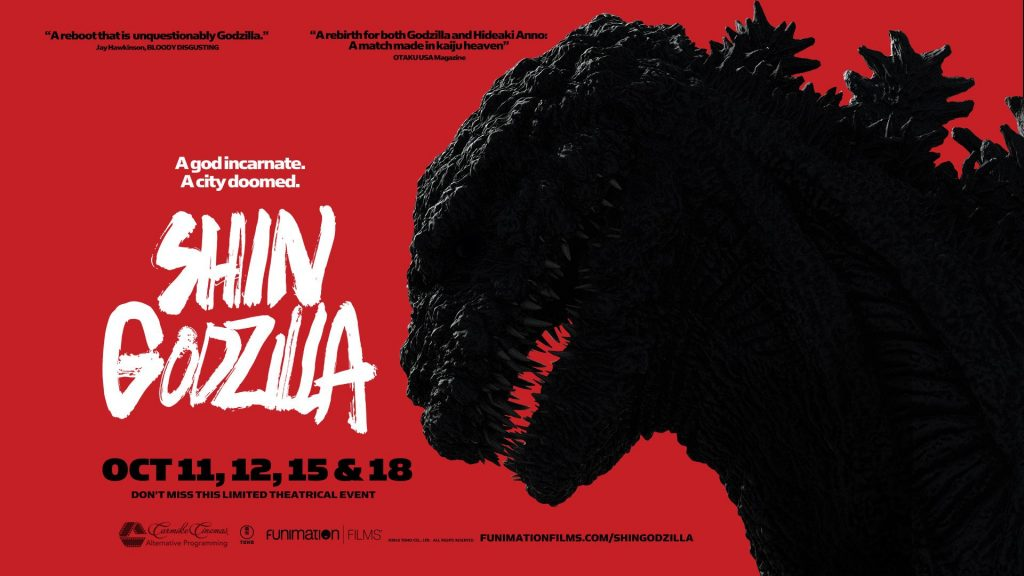 Shin Godzilla poster toho